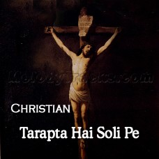 Tarapta Hai Soli Pe - Christian - Karaoke Mp3 - Majid Gill