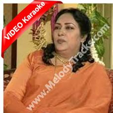 We Sab Tun Sohniya - Mp3 + VIDEO Karaoke - Tasawar Khanum