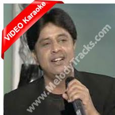 Dil ho gaya hai tera dewaana - Mp3 + VIDEO Karaoke - Tehseen Javed