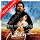 Tera Mera Rishta Purana - Mp3 + VIDEO  Karaoke - Awarapan - Mustafa Zahid - 2007