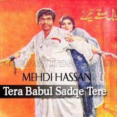 Tera Babul Sadqe Tere - Karaoke MP3 - Mehdi Hassan