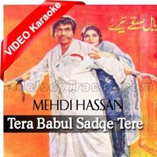 Tera Babul Sadqe Tere - MP3 + VIDEO Karaoke - Mehdi Hassan