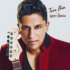 Tere Bin - SLCT BTS - Karaoke Mp3 - Lucky Singh - Tamil - Bhojpuri