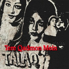 Tere Qadmon Mein Bikhar Jaane - Karaoke Mp3 - Noor Jahan - Tallaq