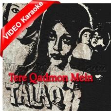 Tere Qadmon Mein Bikhar Jaane - Mp3 + Video Karaoke - Noor Jahan - Tallaq