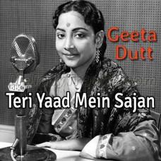 Teri Yaad Mein Sajan - Karaoke Mp3 - Geeta Dutt - Midnight 1972
