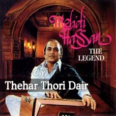 Thehar Thori Der - Ghazal - Karaoke MP3 - Mehdi Hassan