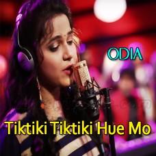 Tiktiki Tiktiki Hue Mo Chati - Karaoke Mp3 - Asima Panda - Odia