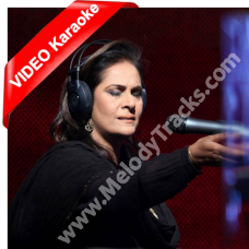 Akhan Chum Chum Wasiyan - Mp3 + VIDEO Karaoke - Tina Sani