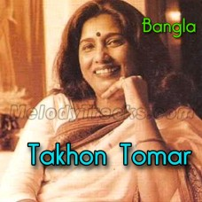 Tokon Tomor Ekush Bochor - Bangla Karaoke Mp3 - Aarti Mukherjee
