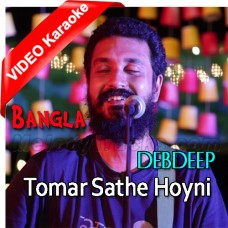 Tomar Sathe Hoyni Alap - Mp3 + Video Karaoke - Debdeep Mukherjee - Bangla