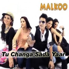 Way Changa Sada Yaar Ain - Karaoke Mp3 - Malkoo - 2004