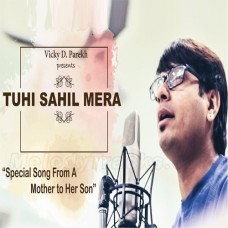 Tu Sahil Mera - Karaoke Mp3 - Mother To Son - Vicky D Parekh