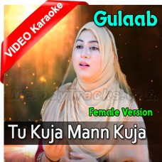Tu Kuja Mann Kuja - Female Version - Mp3 + VIDEO Karaoke - Gulaab