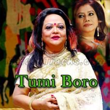 Tumi Tumi Baro Bhaggoboti - Bangla Karaoke Mp3 - Runa Laila - Sabina Yasmin