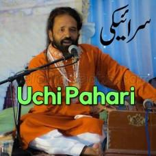 Uchi Pahari - With Chorus - Baking Lines Sargam - Karaoke Mp3 - Maratab Ali - Saraiki