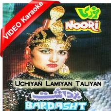 Uchiyan Lamiyan Taliyan - Mp3 + Video Karaoke - Noor Jahan - Bardasht