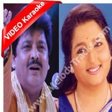 Dhak dhak karne laga - MP3 + VIDEO Karaoke - Beta - Udit Narayan - Anuradha