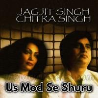 Us Mod Se Shuru Karen - Karaoke Mp3 - Jagjit Singh - Chitra Singh - Ghazal