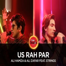 Us Rah Par - karaoke Mp3 - Ali Hamza - Ali Zafar - Coke Studio - Season 10 - Strings