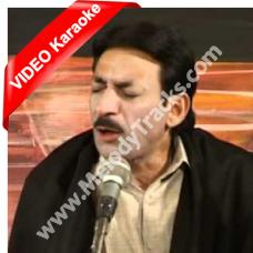 Aundiyan Naseeban Naal - Mp3 + VIDEO Karaoke - Hassan Sadiq