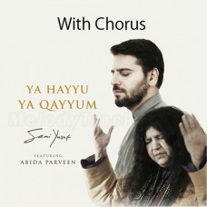 Ya Haiyo Ya Qayum - With Chorus - Karaoke Mp3 - Sami Yusuf - Abida Parveen