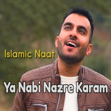 Ya Nabi Nazre Karam Faramana - Karaoke Mp3 - Milad Raza Qadri - Islamic Kalam
