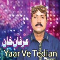 Yaar Ve Tedian Ae Tasveeran - Karaoke Mp3 - Irfan Khan Malangi - Saraiki - Sindhi