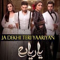 Yaariyan - Karaoke Mp3 - Ost - Nabeel Shaukat - Har Pal Jeo