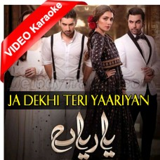 Yaariyan - Mp3 + VIDEO Karaoke - Ost - Nabeel Shaukat - Har Pal Jeo
