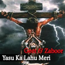 Yasu Ka Lahu Meri Shifa - Christian - Karaoke Mp3 - Geet & Zaboor