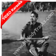 Ye mausam ye mast nazare - Mp3 + VIDEO Karaoke - Bashir Ahmed