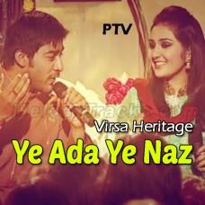 Ye Ada Ye Naz - Ptv - Karaoke Mp3 - Ali Abbas - Sara Raza Khan