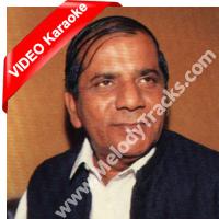Zamane Mein Reh Ke Rahe - Mp3 + VIDEO Karaoke - Masood Rana
