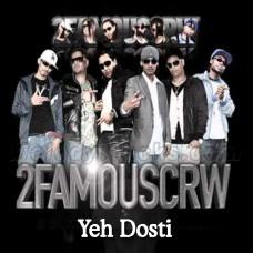 Yeh Dosti - Tamil Version - Karaoke Mp3 - Oemar Zu-B Raoel Randjai 2Famouscrw