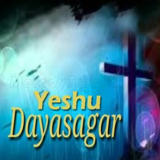 Yeshu Dayasagar - Tiltle Song - Karaoke Mp3 - Christian