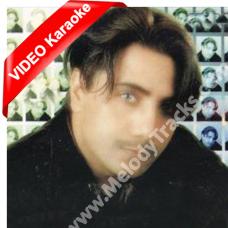 Bhool ja mere dil - Mp3 + VIDEO Karaoke - Zafar Iqbal