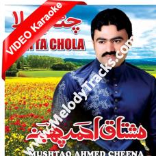 Chita chola - Mp3 + VIDEO Karaoke - Mushtaq Ahmed Cheena - Saraiki