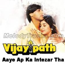 Aaiye Aap ka Intezaar Tha - Karaoke Mp3 - Kumar Sanu - Sadhna Sargam - Vijay Path - 1994