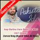 Aap Baithe Hain Balin Pe - Mp3 + VIDEO Karaoke - OST dhaani - Zamad Baig (Nusrat fateh Ali Khan)