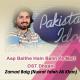 Aap Baithe Hain Balin Pe - Karaoke Mp3 - OST dhaani - Zamad Baig (Nusrat fateh Ali Khan)