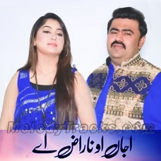 Ajan O Naraz Ae - Karaoke Mp3 - Mushtaq Ahmed Cheena - Saraiki