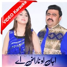 Ajan O Naraz Ae - Mp3 + VIDEO Karaoke - Mushtaq Ahmed Cheena - Saraiki