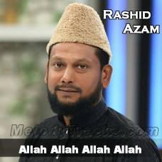 Allah Allah Allah - Karaoke Mp3 - Rashid Azam - Hamd