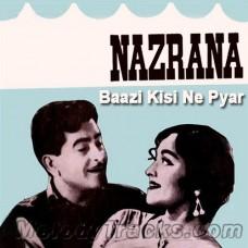 Baazi kisi ne pyar ki - Karaoke Mp3 - Nazrana - Rafi