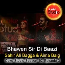 Bhawen Sir Di Baazi - karaoke Mp3 - Sahir Ali Bagga - Aima Baig - Coke Studio - Season 10