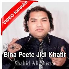 Bina Peete Jidi Khatir - Mp3 + VIDEO Karaoke - Shahid Ali Nusrat