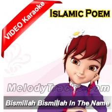 Bismillah Bismillah In The Name Of Allah - Mp3 + VIDEO Karaoke - Islamic Poem