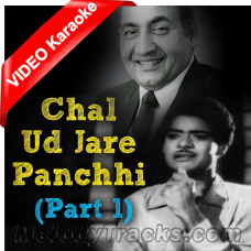 Chal Ud Ja Re Panchhi - Part 1 Mp3 + VIDEO Karaoke - Bhabhi - 1957 - Rafi