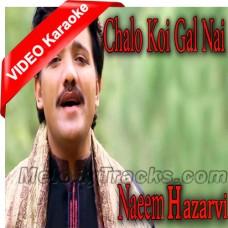 Chalo Koi Gal Nai - Mp3 + VIDEO Karaoke - Naeem Hazarvi - Saraiki - Sindhi